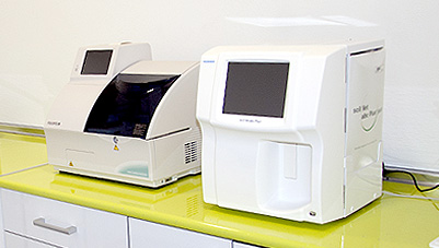 Laboratory Analysis veterinary